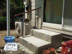 コンクリート階段の工事後