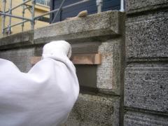 コンクリートに筋模様を付ける