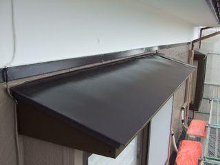庇の鉄板に焦げ茶色の上塗り塗装後
